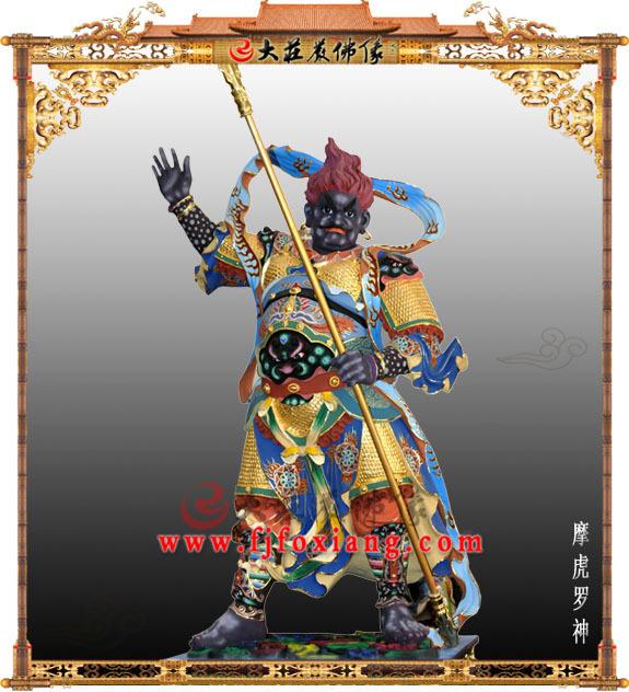 十二大将之摩虎罗神