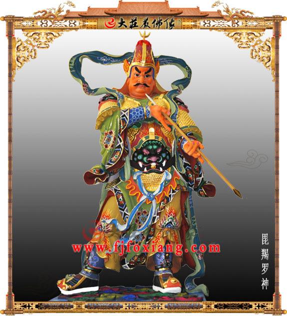 十二大将之毘羯罗神