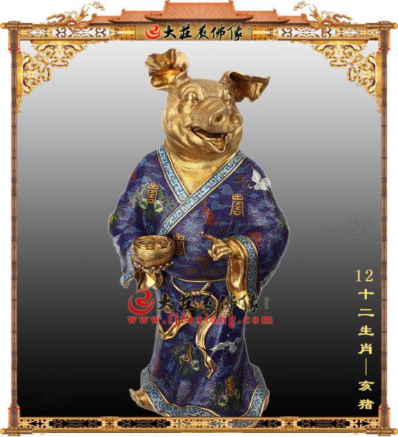 十二生肖地支之亥猪铜雕彩绘