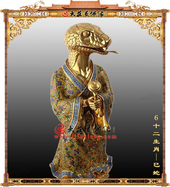 十二生肖地支之巳蛇木雕彩绘