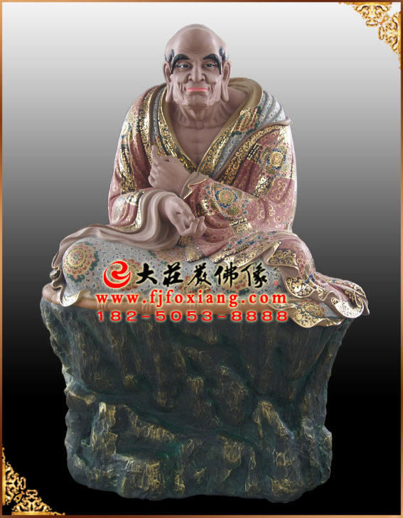 彩绘描金那迦犀那尊者塑像