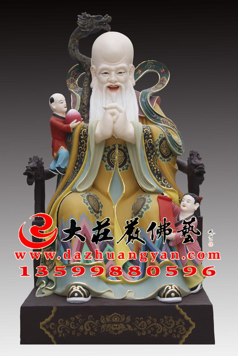 福禄寿星彩绘描金坐像