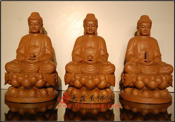 黄杨木雕三宝佛,横三世佛