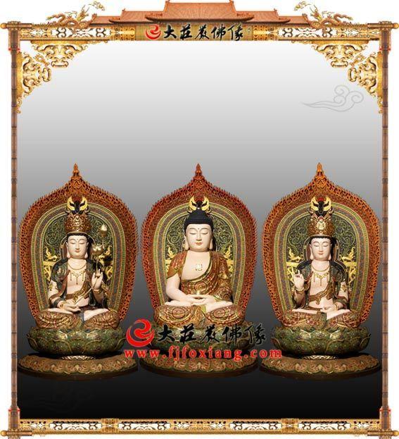 華嚴三圣座銅雕彩繪