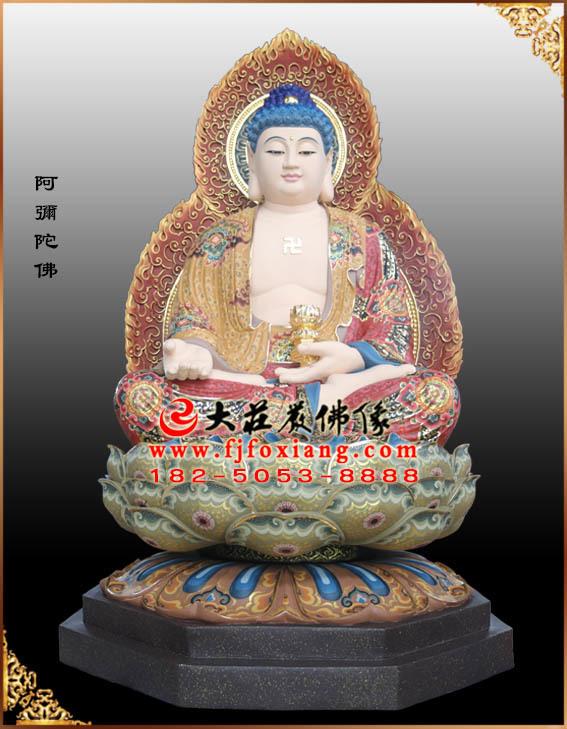 西方三圣之阿弥陀佛