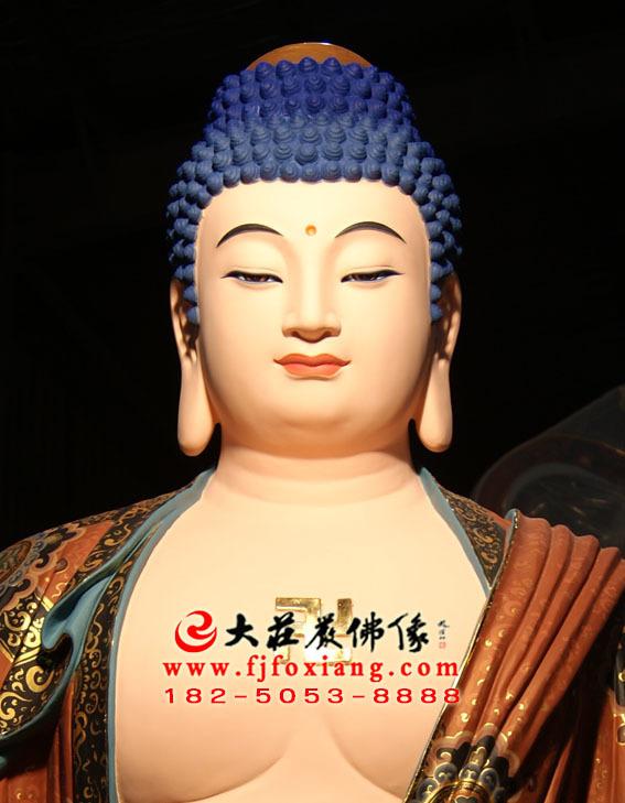 西方三圣之阿弥陀佛彩绘塑像特写