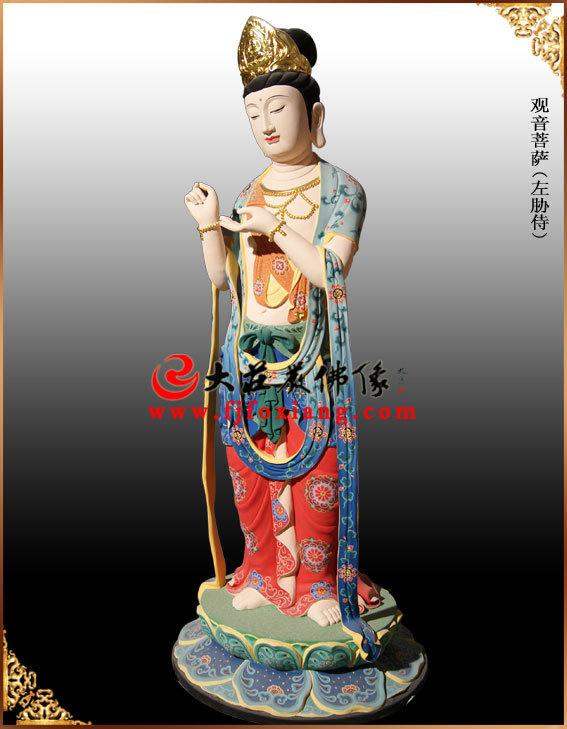 西方三圣之观音菩萨(铜雕彩绘)