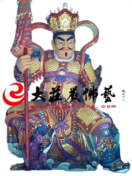 四大天王 多闻天王.