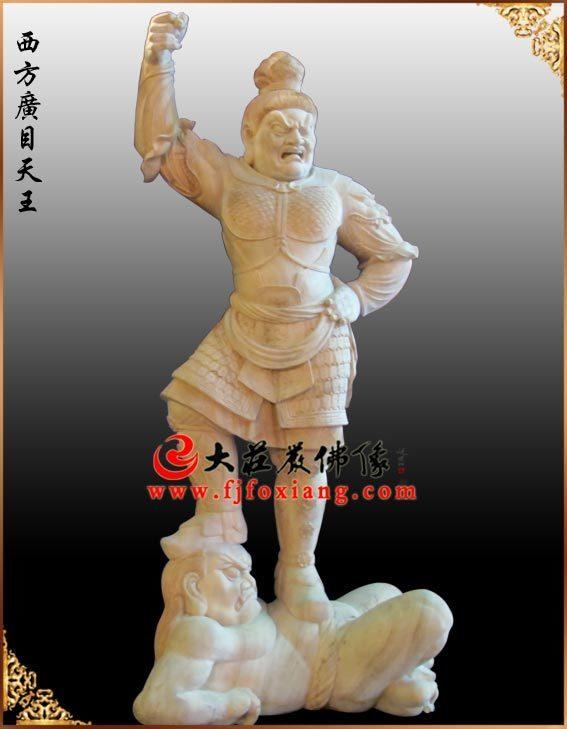 日本佛像,四大天王之持國天王