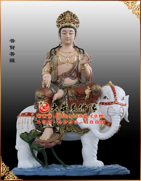 四大菩萨之普贤菩萨彩绘塑像