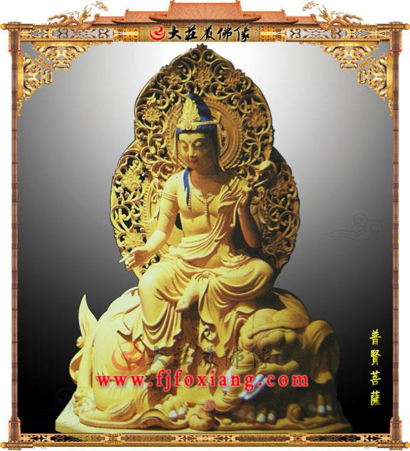 木雕佛像普贤菩萨