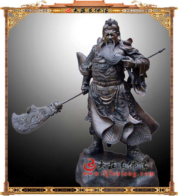 铜雕仿古关公