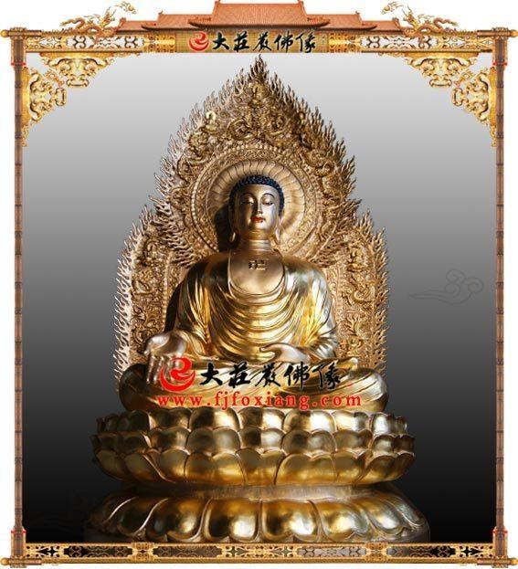 铜雕三宝佛之阿弥陀佛像