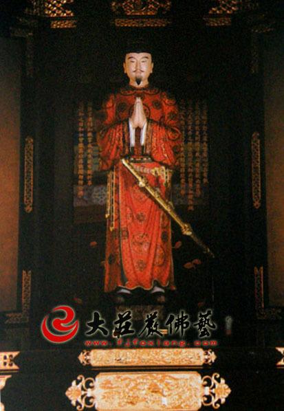 圣德太子像