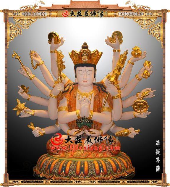 准提菩萨彩绘佛像