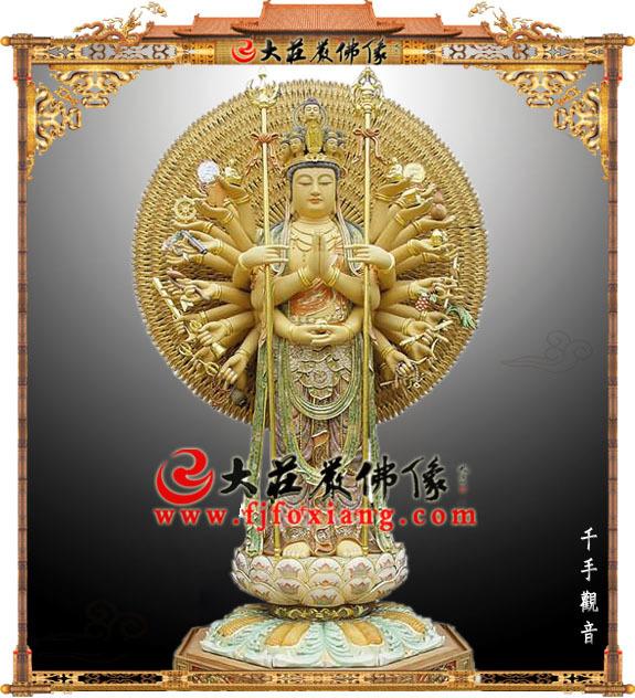 十一面千手观音彩绘佛像