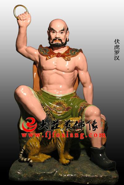 脱胎十八罗汉之伏虎罗汉彩绘塑像