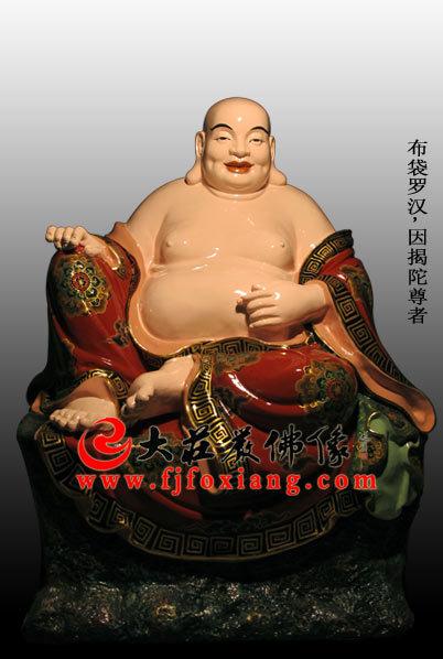 脱胎十八罗汉之布袋罗汉彩绘塑像