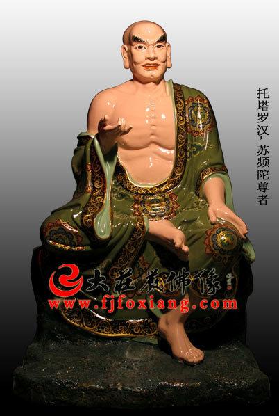 脱胎十八罗汉之托塔罗汉彩绘塑像
