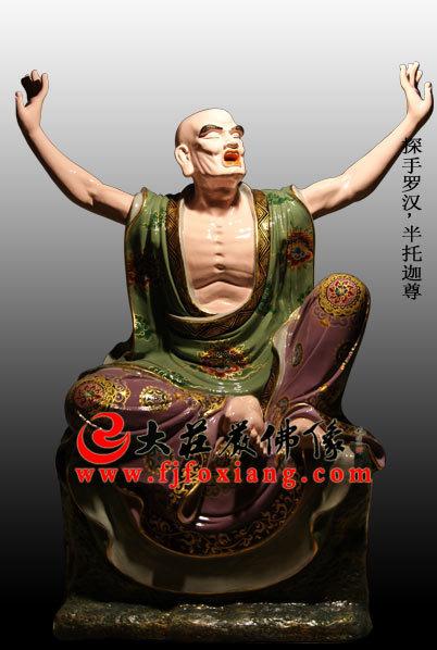 脱胎十八罗汉之探手罗汉彩绘塑像