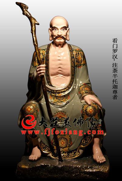脱胎十八罗汉之看门罗汉彩绘塑像