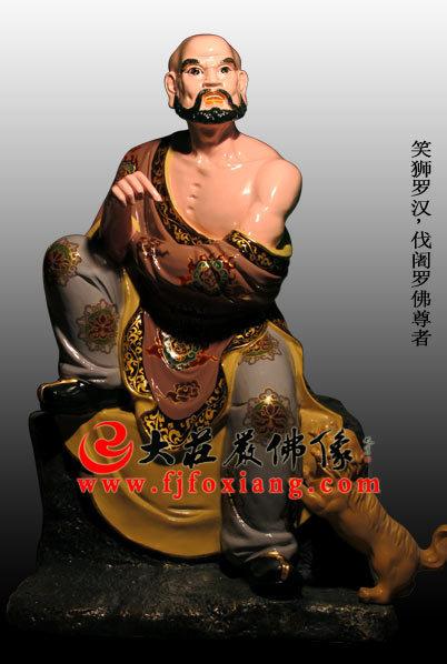 脱胎十八罗汉之笑狮罗汉彩绘塑像