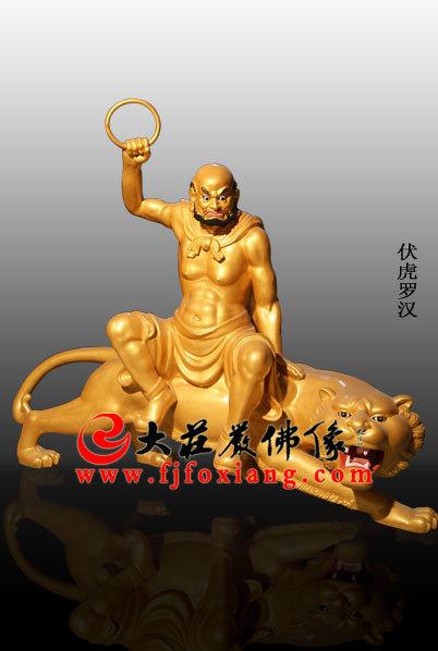 铜雕贴金十八罗汉之伏虎罗汉