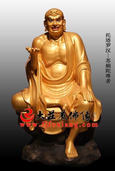 铜雕贴金十八罗汉之托塔罗汉