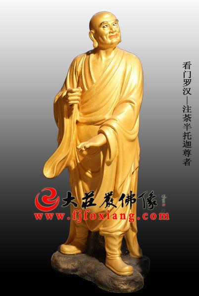 铜雕贴金十八罗汉之看门罗汉