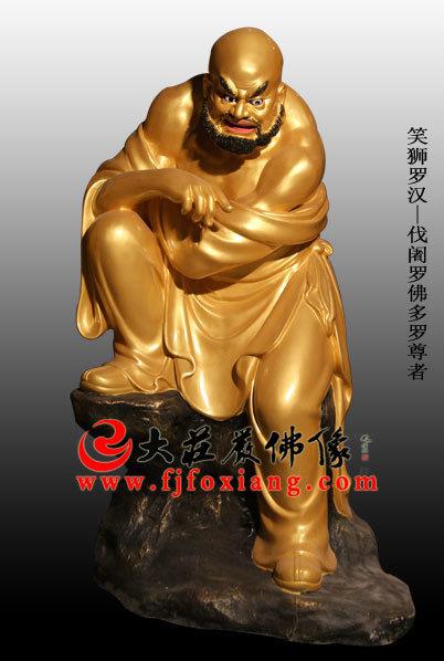铜雕贴金十八罗汉之笑狮罗汉