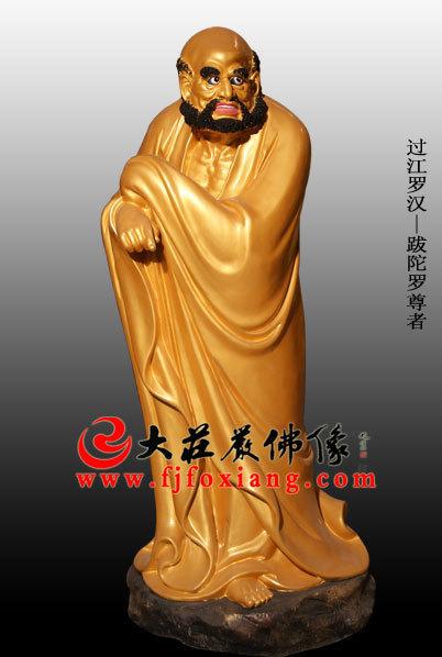 铜雕贴金十八罗汉之过江罗汉