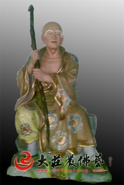 注茶半托迦尊者彩绘塑像