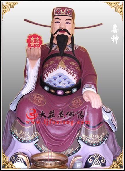 道教俗神喜神彩绘塑像