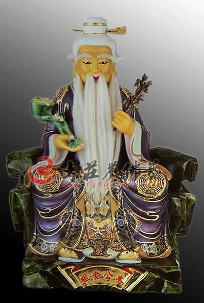 三圣尊之木公老祖