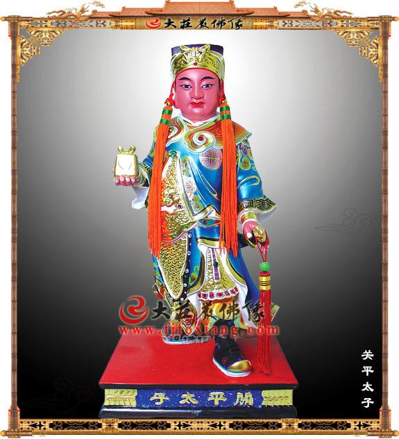 彩绘关平太子道教神像