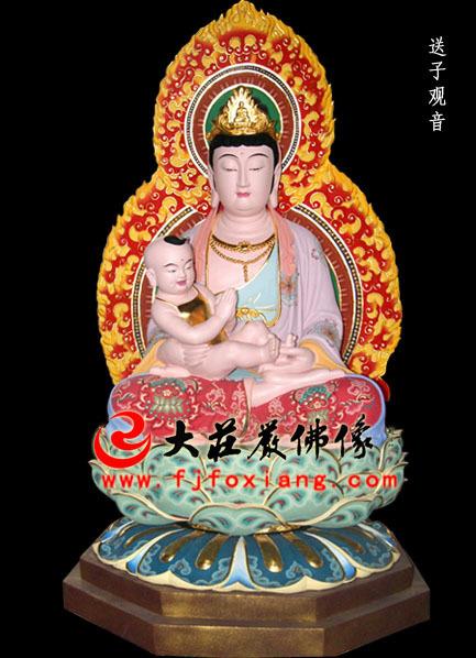 送子观音彩绘塑像 观音菩萨佛像雕塑定制