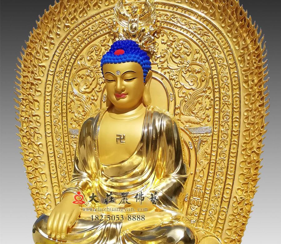 铜雕三宝佛之贴金阿弥陀佛侧面近照