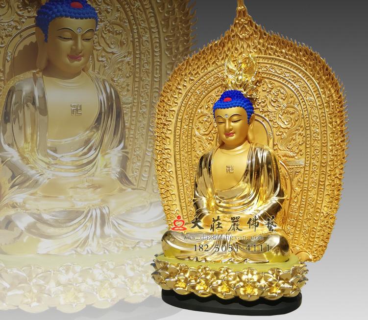 三宝佛之释迦牟尼佛右侧