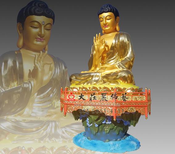 铜雕五方佛之不空成就佛侧面贴金佛像