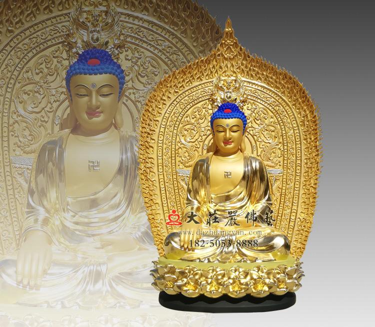 阿弥陀佛铜雕贴金佛像 三宝佛无量寿佛观自在王佛 西方三圣接引佛佛像雕塑定制