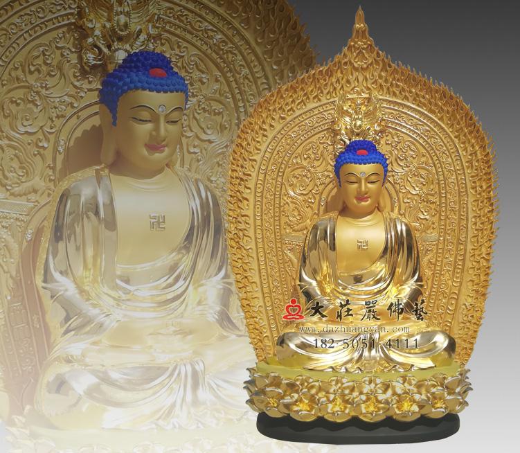 三宝佛佛像雕塑定制 佛祖释迦佛贴金佛像