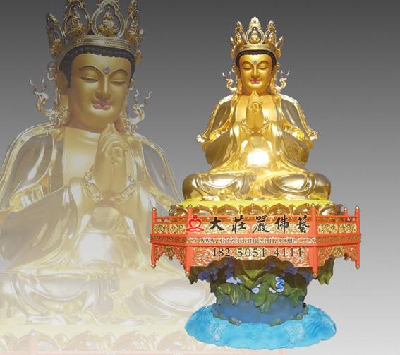 铜雕五方佛之毗卢遮那佛贴金佛像