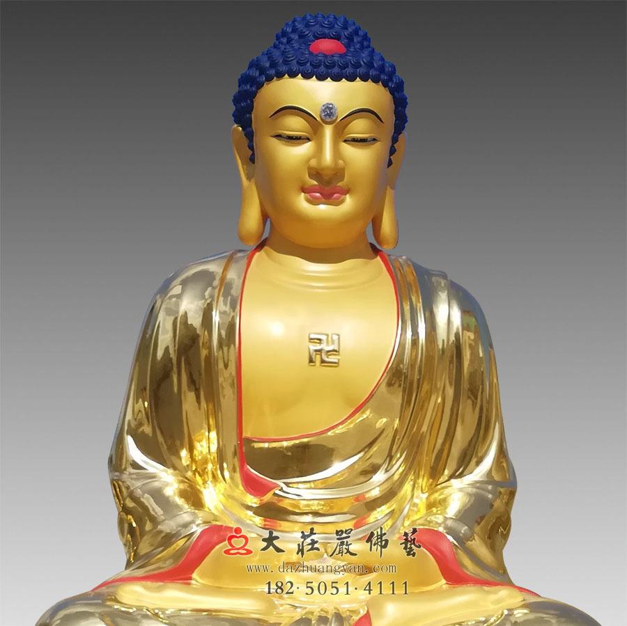 铜雕五方佛之贴金阿弥陀佛正面近照