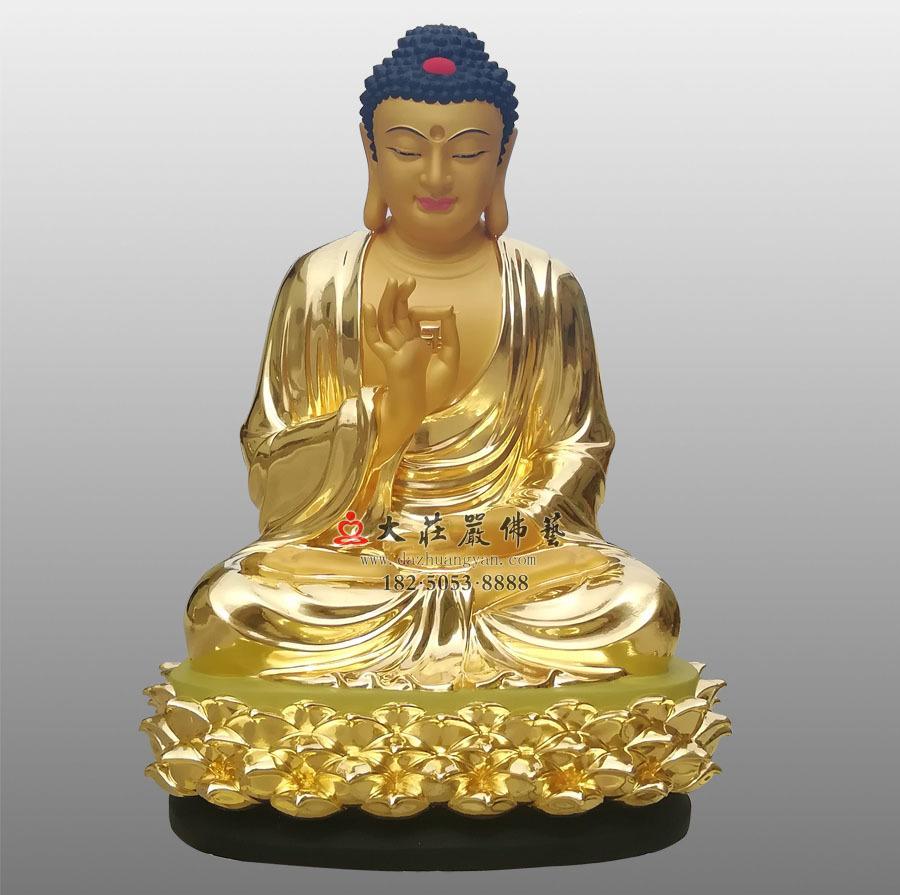 五方佛不空成就佛铜雕贴金佛像 不空成就如来佛像雕塑定制