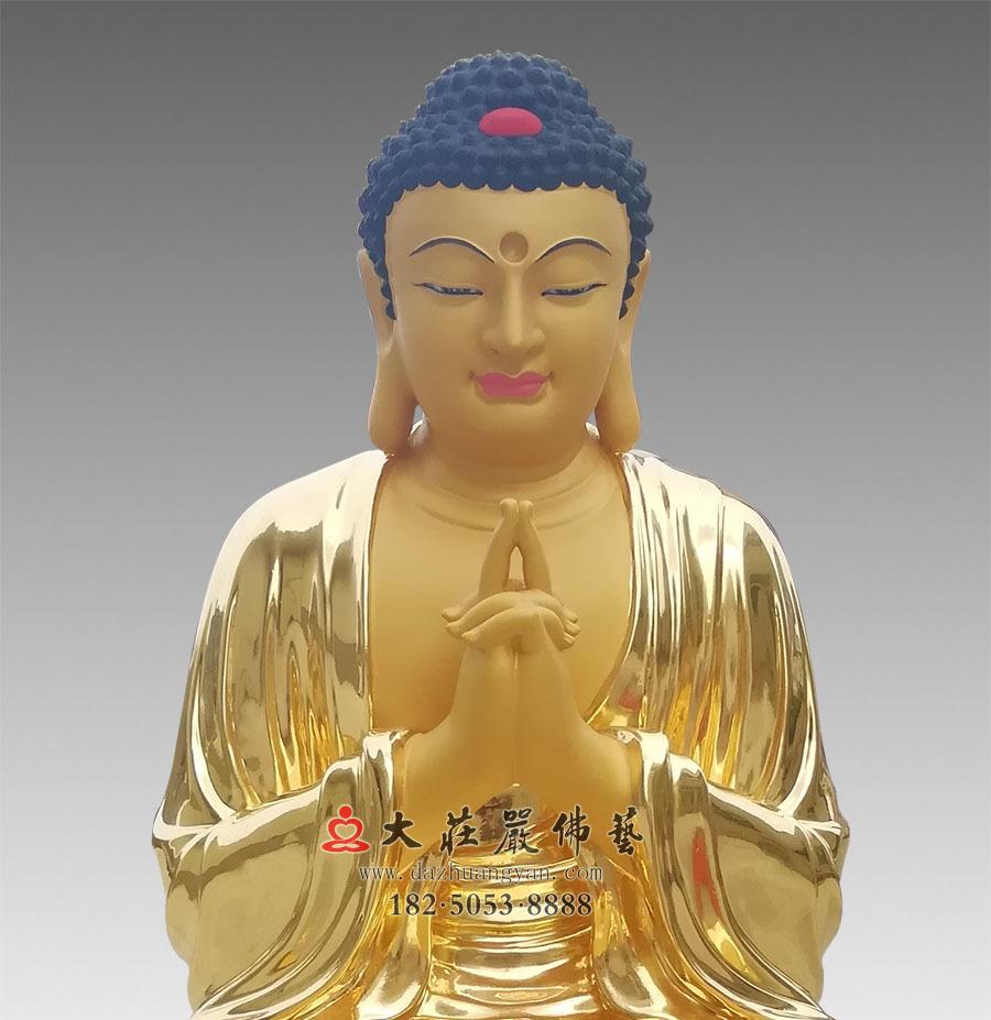 五方佛之中方毗卢遮那佛正面近照贴金佛像