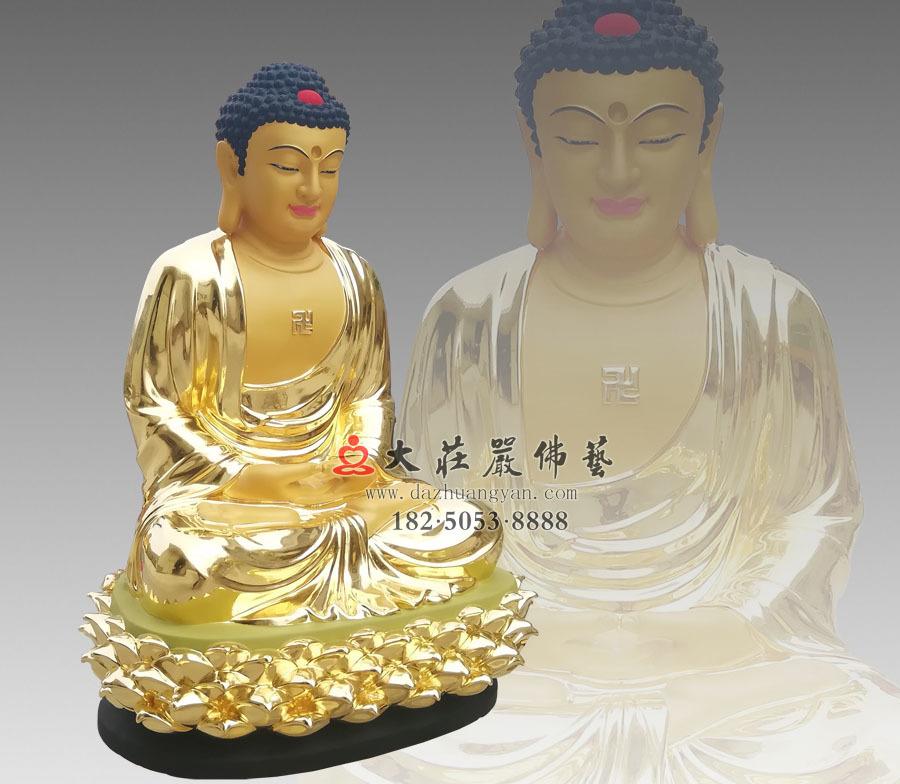 铜雕五方佛之阿弥陀佛侧面贴金