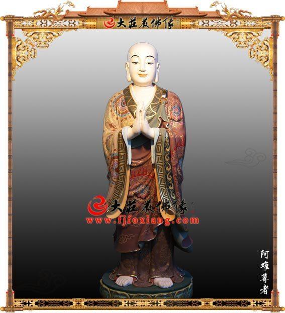 十八弟子之阿难尊者彩绘塑像 一佛二弟子释迦牟尼佛阿难迦叶尊者雕塑定制