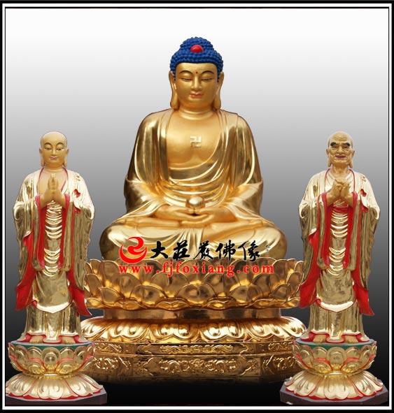4.5米一佛二弟子释迦牟尼佛阿难迦叶尊者贴金佛像雕塑