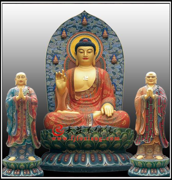一佛二弟子彩绘塑像 一佛二弟子释迦牟尼佛迦叶阿难尊者雕塑