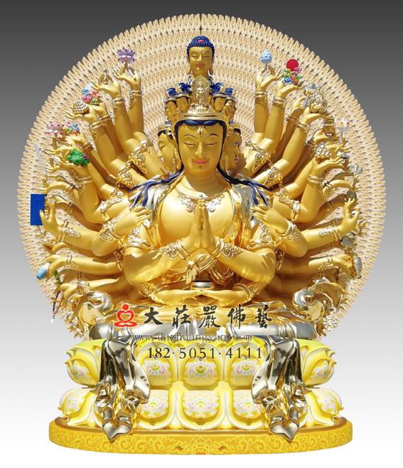 千手观音贴金佛像 西方三圣千手千眼观世音菩萨雕塑
